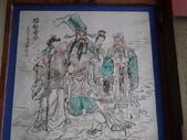 新埔  陳氏家廟:P3099555.JPG