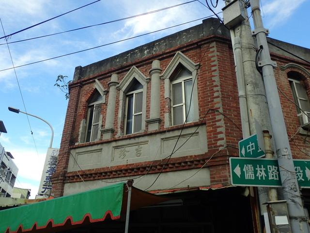 P6019953.JPG - 二林老街  再發見