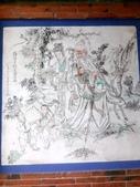 新埔  陳氏家廟:DSC_6558.JPG