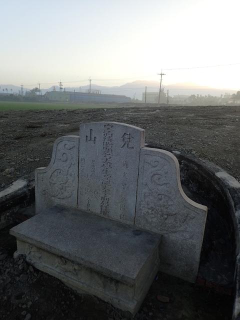 P2075411.JPG - 萬丹  太學生  李寵夫墓