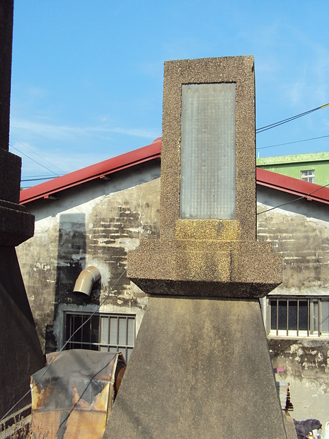DSC02672.JPG - 杉林  月眉橋紀念碑