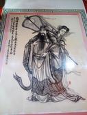 楊梅  頭重溪  三元宮:DSC_6653.JPG