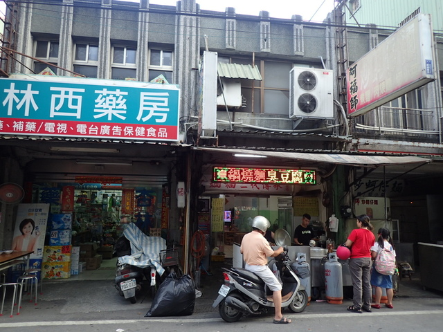P6019998.JPG - 二林老街  再發見