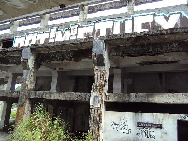 DSC09494.JPG - 阿根納造船廠遺構