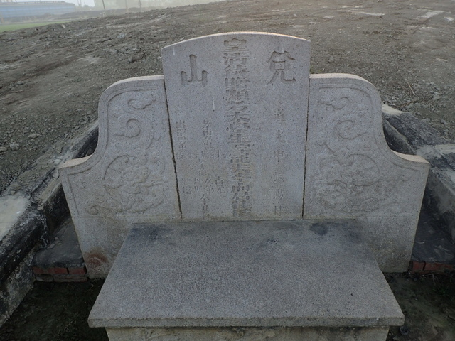 P2075400.JPG - 萬丹  太學生  李寵夫墓