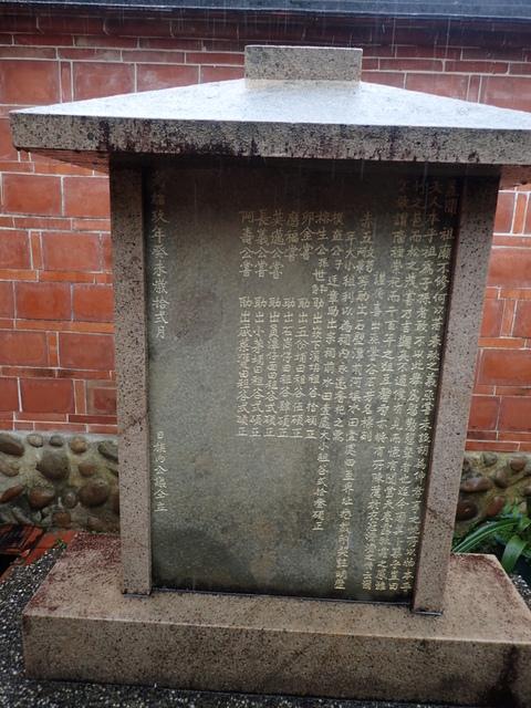 P3099685.JPG - 新埔  劉氏家廟