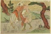 浮世繪之  春宮畫  (限):20048005307.jpg