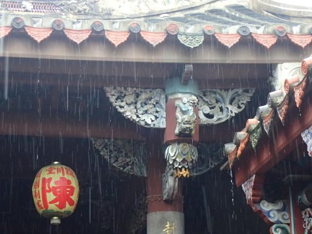 P3099651.JPG - 新埔  陳氏家廟