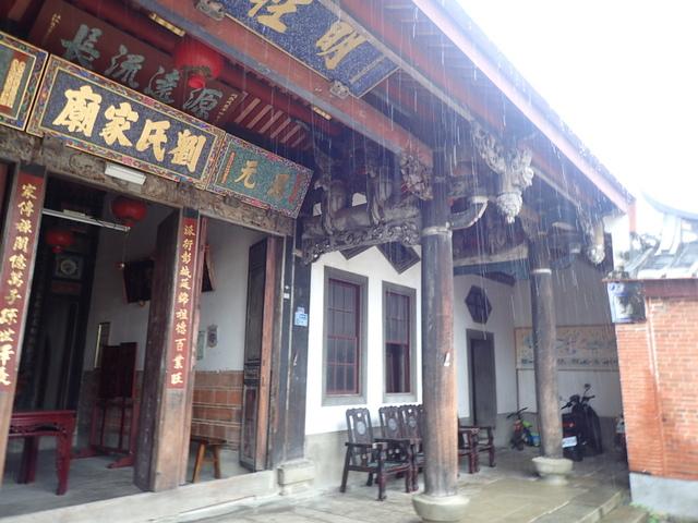 P3099705.JPG - 新埔  劉氏家廟