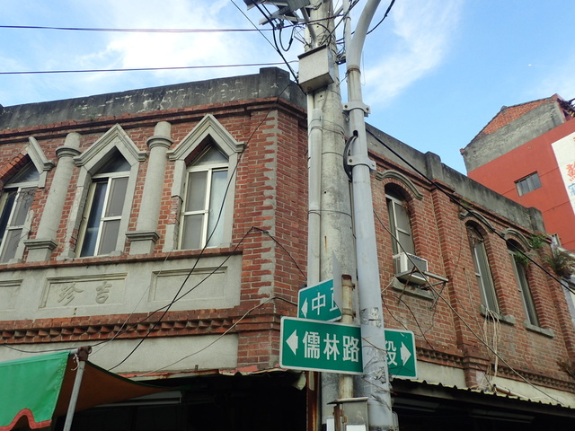 P6019954.JPG - 二林老街  再發見