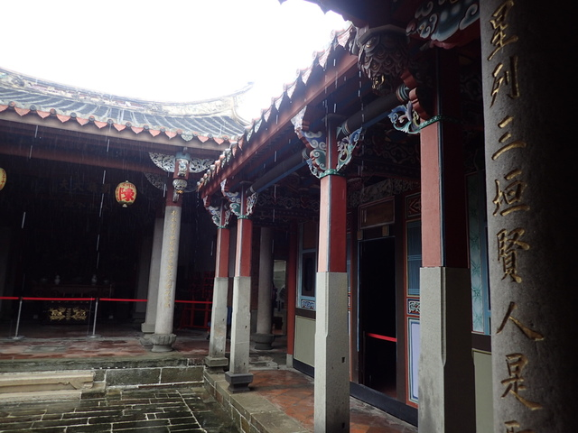 P3099654.JPG - 新埔  陳氏家廟