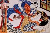浮世繪之  春宮畫  (限):1286192855429.jpg