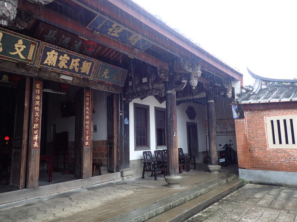 新埔  劉氏家廟:P3099708.JPG