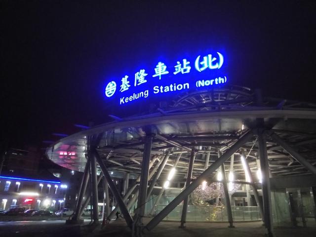 DSC_7338.JPG - 基隆  新火車站 夜景色