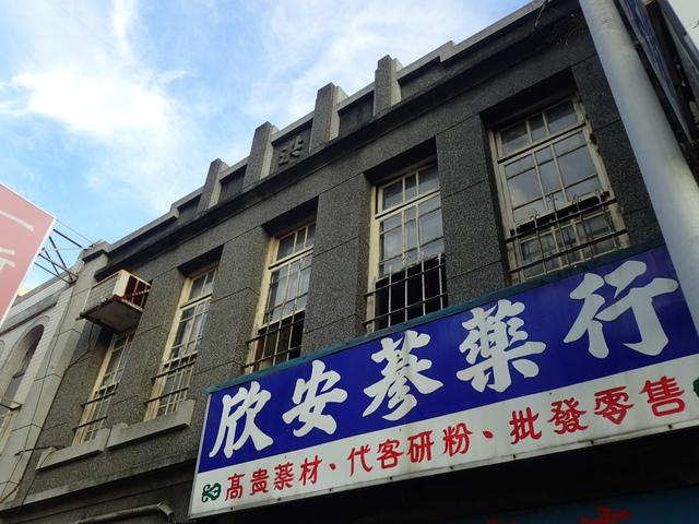 P6019956.JPG - 二林老街  再發見