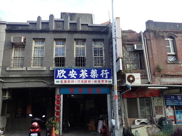 P6019960.JPG - 二林老街  再發見