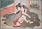 浮世繪之  春宮畫  (限):1280px-Eisen-shunga1.jpg