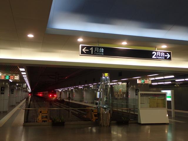 PA049422.JPG - 基隆  新火車站 夜景色