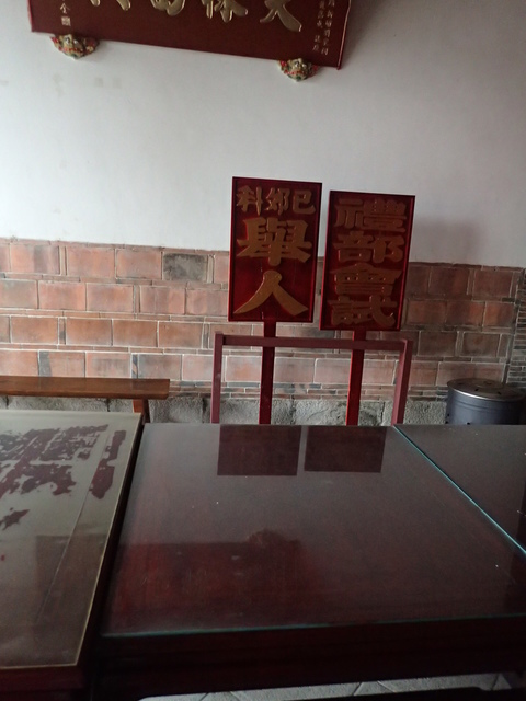 P3099749.JPG - 新埔  劉氏家廟