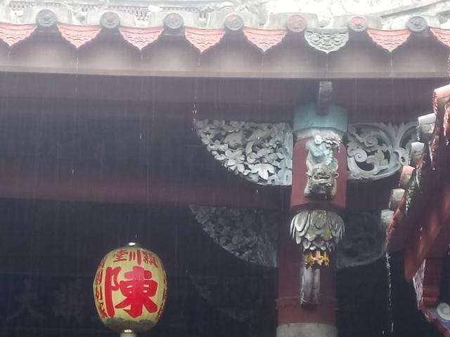 DSC_6584.JPG - 新埔  陳氏家廟
