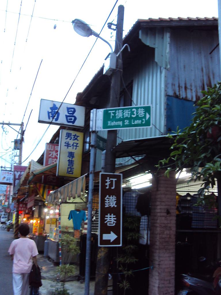 向晚  林圮埔老街:DSC07909.JPG