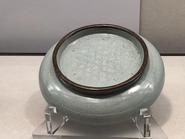 IMG_5821.JPG - 故宮  明代瓷器展