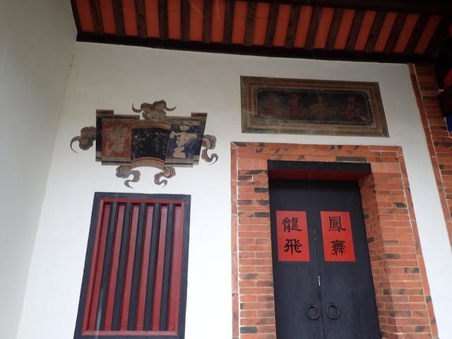 P3099363.JPG - 新埔  林氏家廟