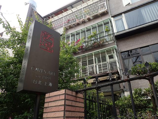 P3250834.JPG - 富錦街的午後時光