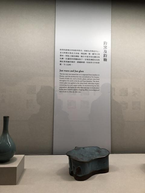 IMG_5829.JPG - 故宮  明代瓷器展