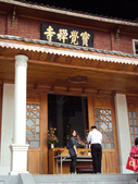 台中  寶覺禪寺:1917276255.jpg