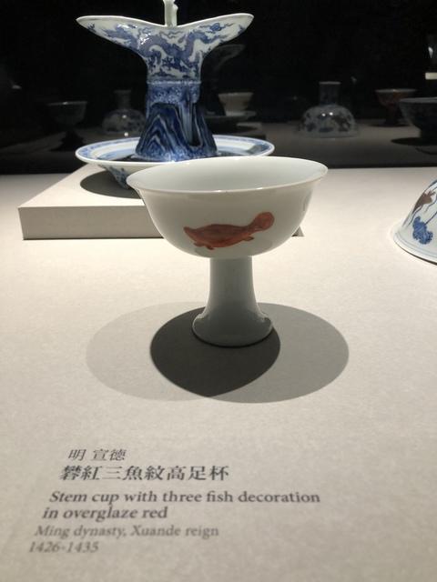 IMG_5831.JPG - 故宮  明代瓷器展