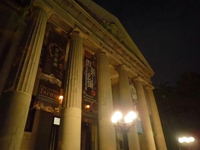 P8246991.JPG - 夜遊台北城之  臺灣博物館