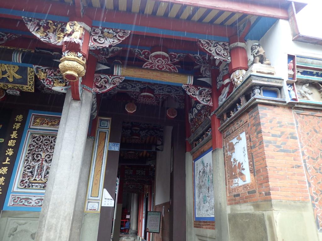 新埔  陳氏家廟:P3099503.JPG