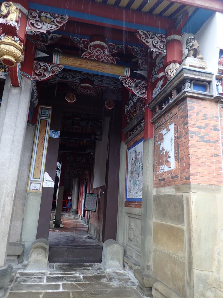 新埔  陳氏家廟:P3099505.JPG