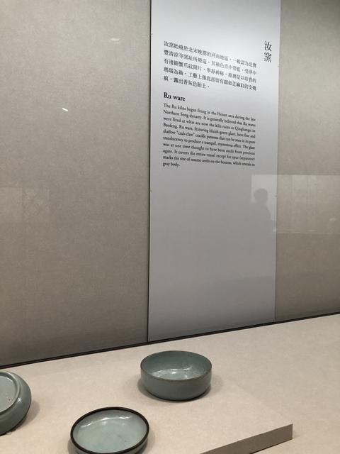 IMG_5813.JPG - 故宮  明代瓷器展