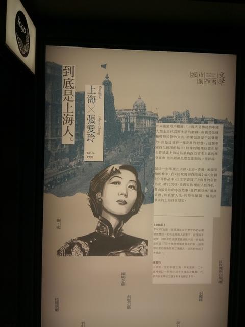 DSC_2531.JPG - 中山地下書街  誠品  掠影