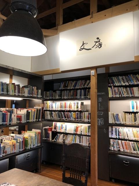 IMG_8530.JPG - 好樣  文房  公益圖書館