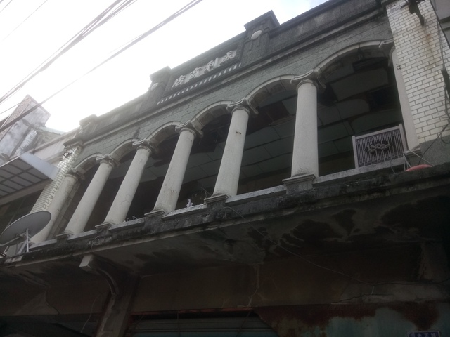 DSC_2814.JPG - 二林老街  再發見