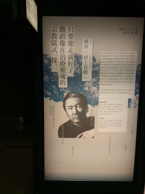 DSC_2530.JPG - 中山地下書街  誠品  掠影