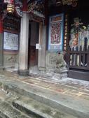 新埔  陳氏家廟:P3099518.JPG