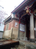 新埔  陳氏家廟:P3099525.JPG