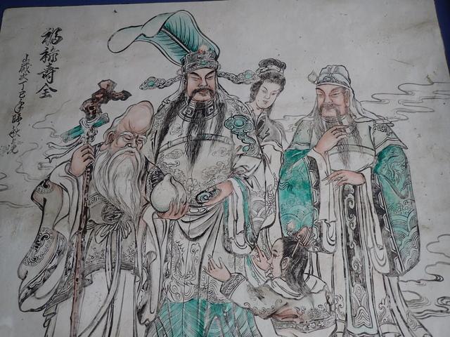P3099597.JPG - 新埔  陳氏家廟