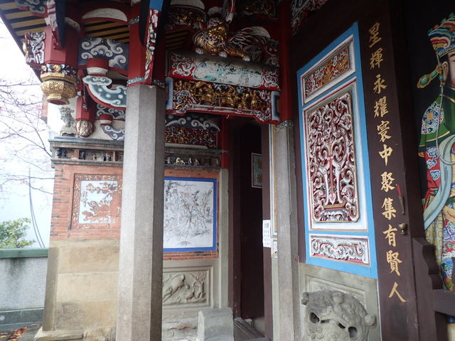 P3099568.JPG - 新埔  陳氏家廟
