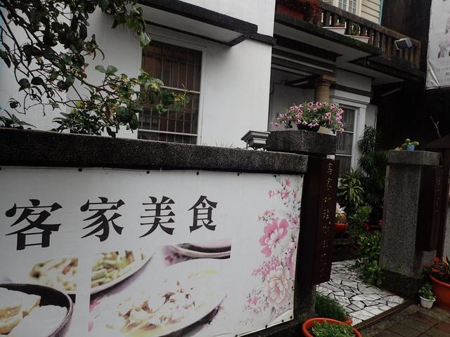 P3099458.JPG - 再訪---  新埔  潘錦河故居