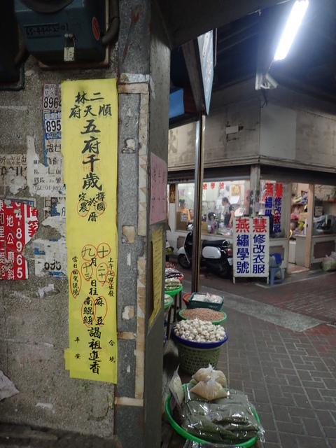 P6019996.JPG - 二林老街  再發見