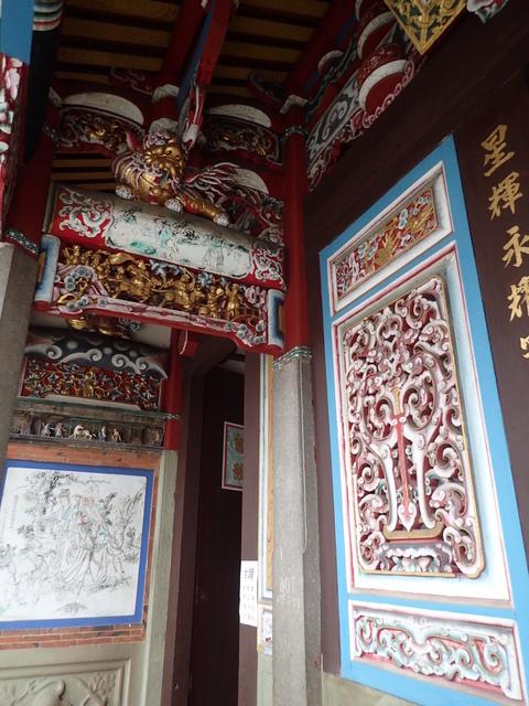 P3099581.JPG - 新埔  陳氏家廟