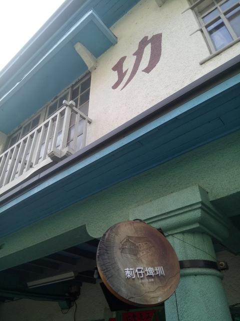 DSC_0514.JPG - 溪州老街  初相見