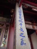再訪---  北屯  文昌廟:P5117006.JPG