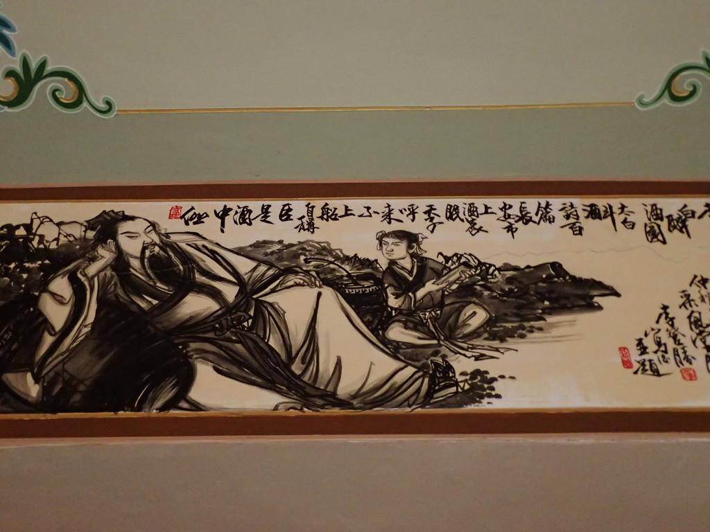 楊梅  頭重溪  三元宮:P3099959.JPG