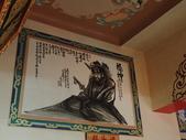楊梅  頭重溪  三元宮:P3099962.JPG